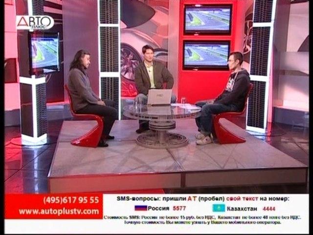 Передача попутчик, Алексей Попов, Павел Фёдоров, Владимир Башмаков, ноябрь 2012